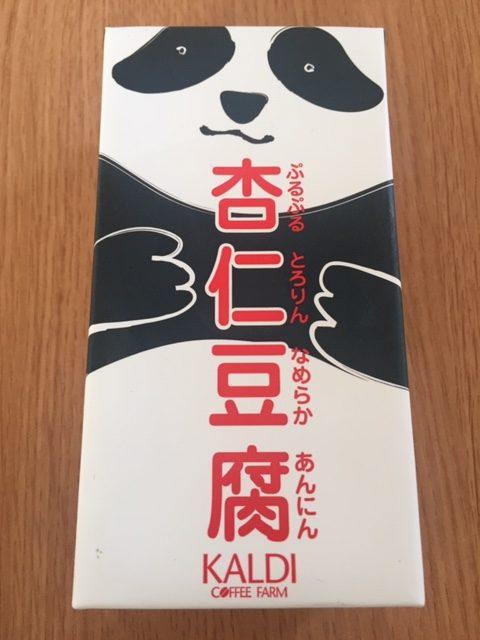 パンダ杏仁豆腐