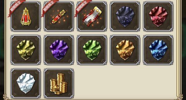 財宝の穴黄金報酬2