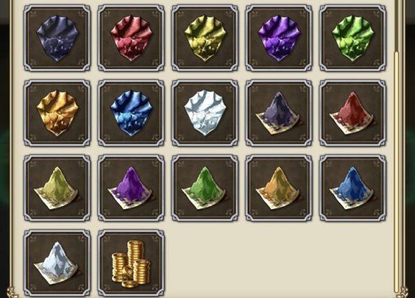 財宝の穴一般報酬2