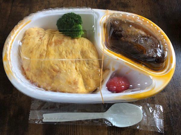 芥子屋オムライス