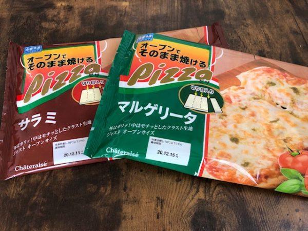 シャトレーゼ冷凍ピザ