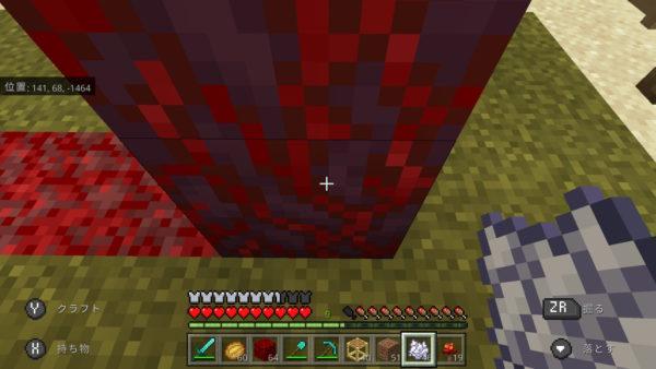 真紅の木生成3