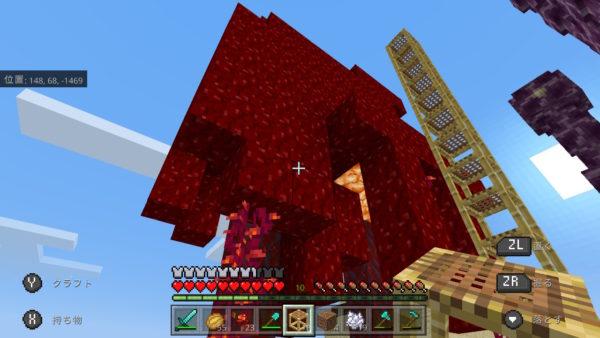 真紅の木足場
