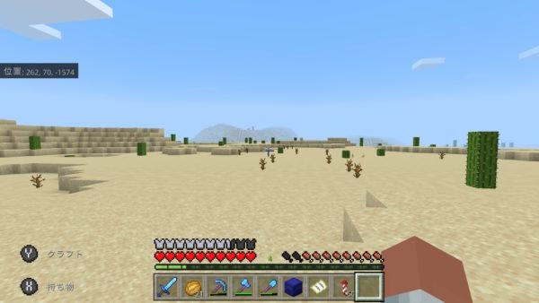 マイクラ砂漠平地