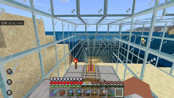 海底トンネル砂漠側入口