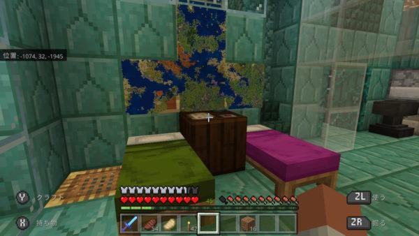 海底拠点ベッド