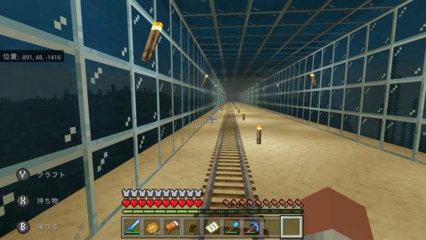 海底トンネル内部