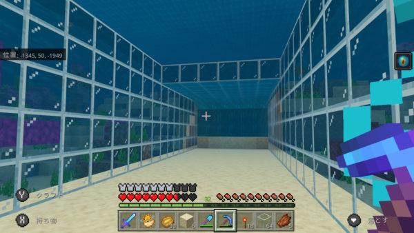 海底トンネル両側面