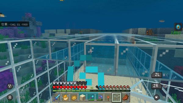 海底トンネル天井