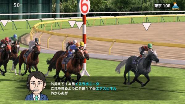 安田記念最終コーナー