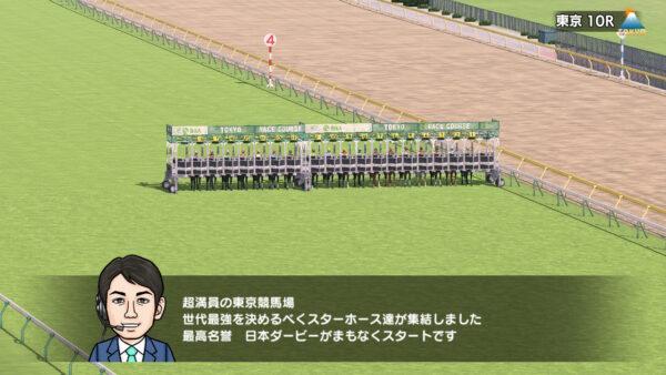 ピヨタケサイクロン日本ダービー出馬表発走