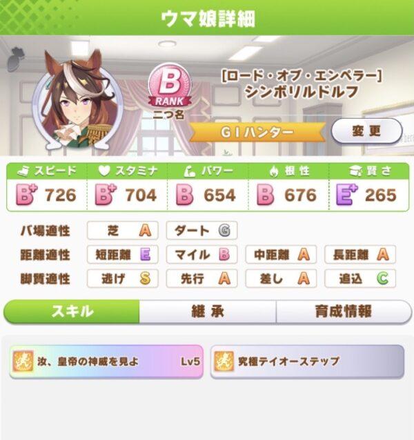 ファン40万3(スキル)
