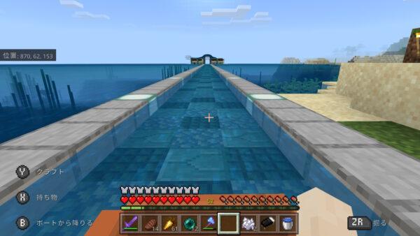 水上バザー(ボート)